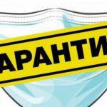 Які заклали освіти будуть закриті у Лубнах з 23 вересня